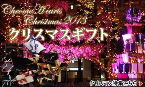 ck-christmas2