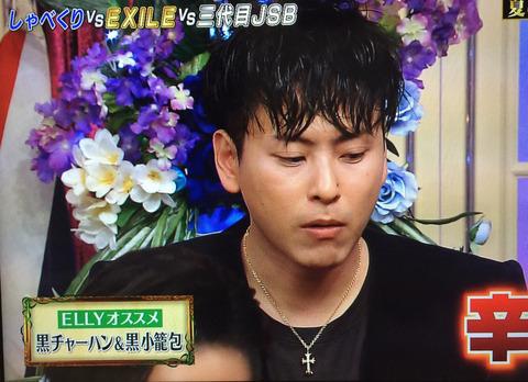 山下健二郎(三代目J SOUL BROTHERS) クロムハーツ3