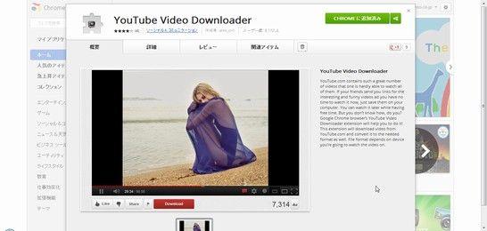 【最新版】Google Chromeのダウンロードは無料! …