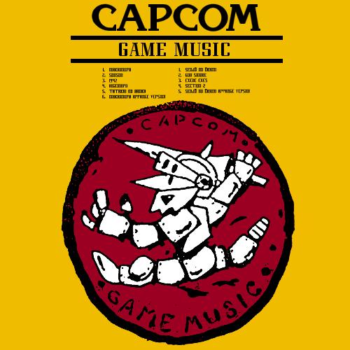 カプコン 『カプコン・ゲーム・ミュージック』