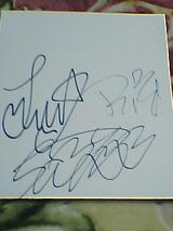 CHASE サイン