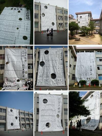 大壁新聞第1号は昭和43年5月の文化祭でした。