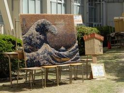 葛飾北斎の浮世絵を再現