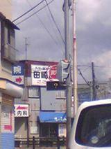 75bdaca3.JPG