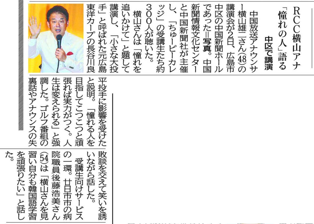 横山雄二の画像 p1_24