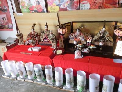 豊島屋 雛飾り