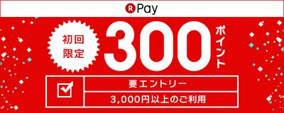 bnr_600X240