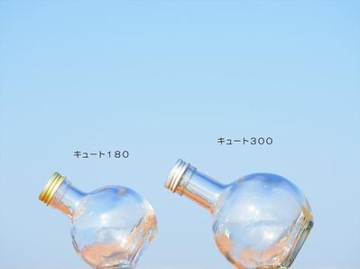 キュートシリーズ ガラス瓶