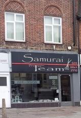 理髪店サムライ