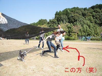 九州シュナ036