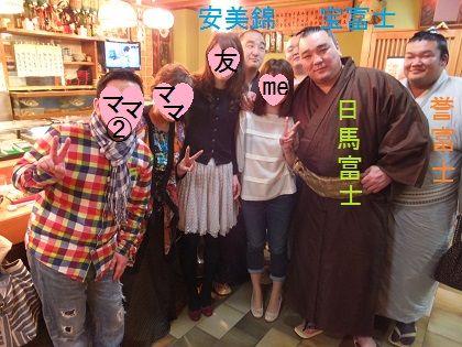 日馬富士2