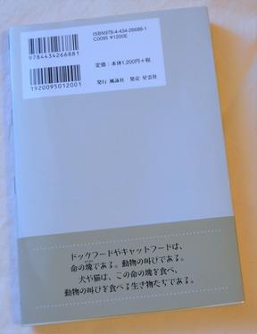 201231 DSC_1285 (2)