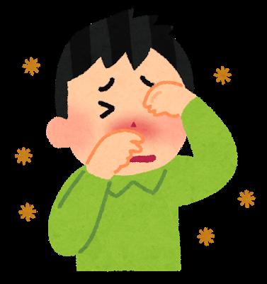 kafun_kayui-377x400