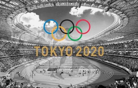 東京オリンピック チケット-1