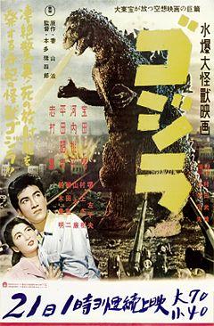240px-Gojira_1954_poster_3