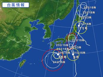 トリプル台風sk5k