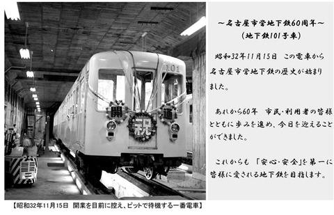TRF0012618