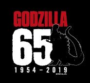 godzilla-logo