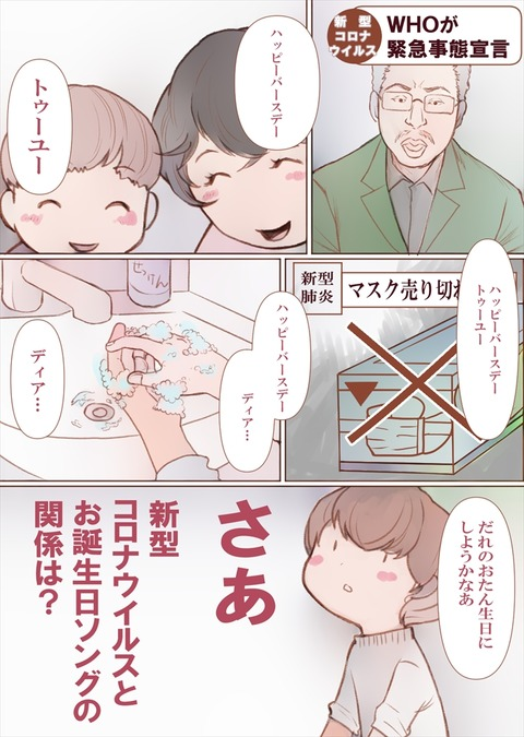 l_ah00_tearai1