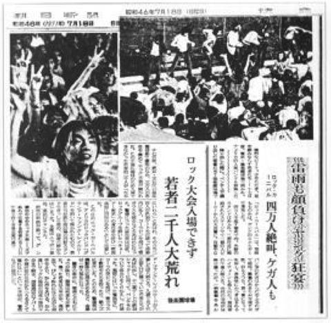 GFR_Newspaper_1971718