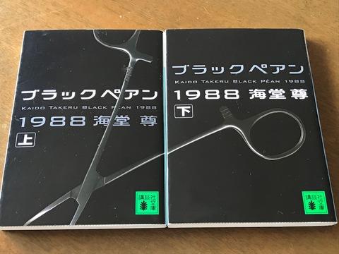 7648A256-3CF5-405F-93DF-4264F06569C8