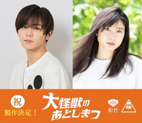 20200226-daikaijyu-main-732x633