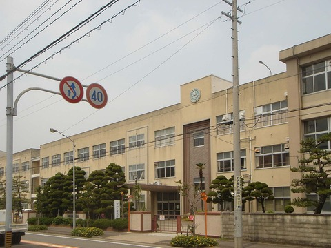 Aichi_Prefectural_Aichi_Technical_High_School