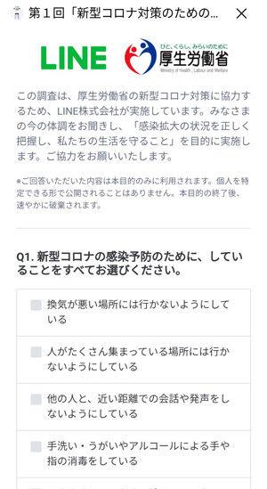 mm_linecovid_02