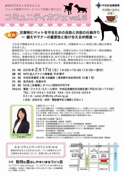 cafe2018-2-17