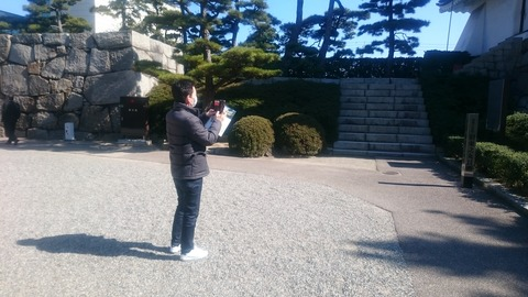 玉藻城撮る