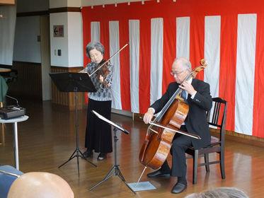20周年記念バイオリン・チェロ演奏