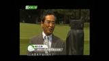 """中国旅遊衛星 TV 番組 """"高郁夫視界"""