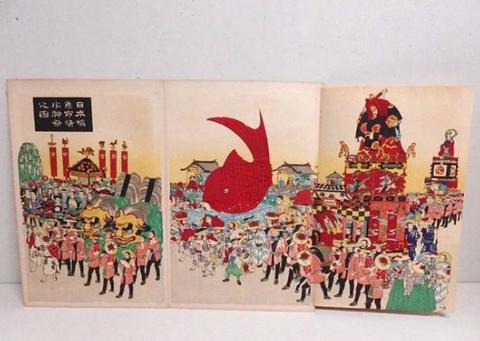 日本橋魚市場水神祭之図
