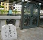 双十郎河岸