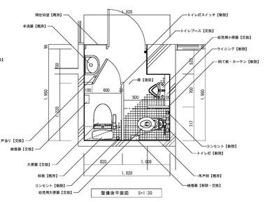 改修図 1-30(工事後)