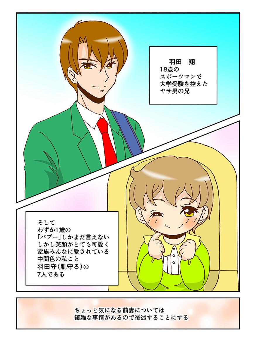 manga_sheet06