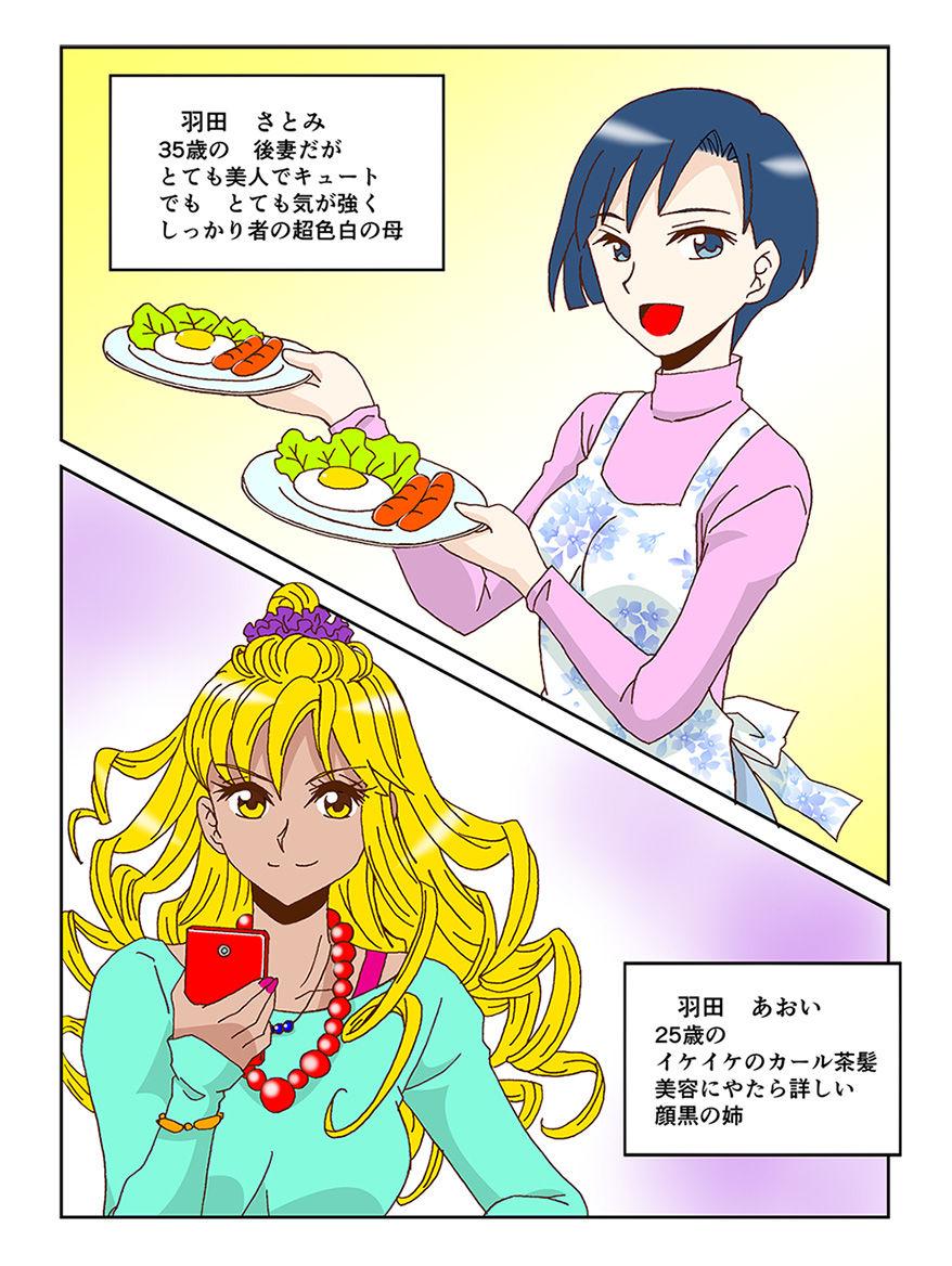 manga_sheet05