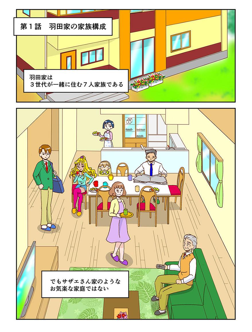 manga_sheet03
