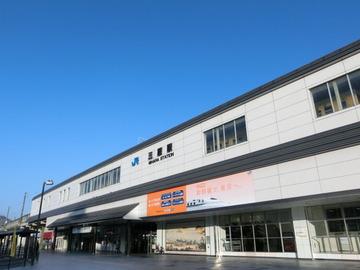 平成29年1月1日 三原駅