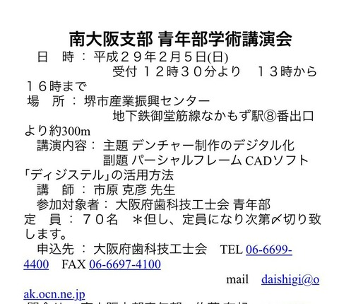 IMG_20170119_125354_557