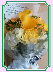 ユウトお花3