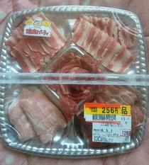 5,1,28お肉