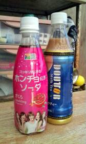 ホンチョ紅酢ソーダ