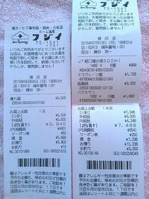 カインズの後レモン漢方薬(4)7,14,27