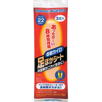 告知(2)足ポカシート22センチ