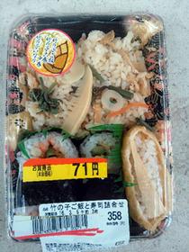 海苔巻き弁当