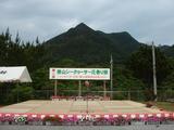 勝山シークヮーサー祭り 611