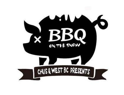 BBQ_SNOW