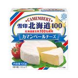 14チーズ3