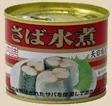 14さば缶4